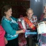 Активисты проекта «Забота о ветеранах» поздравили с Днем рождения жителя Брянки
