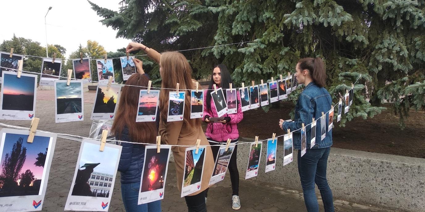 В Стаханове прошла «фотосушка», посвященная Международному дню мира 1