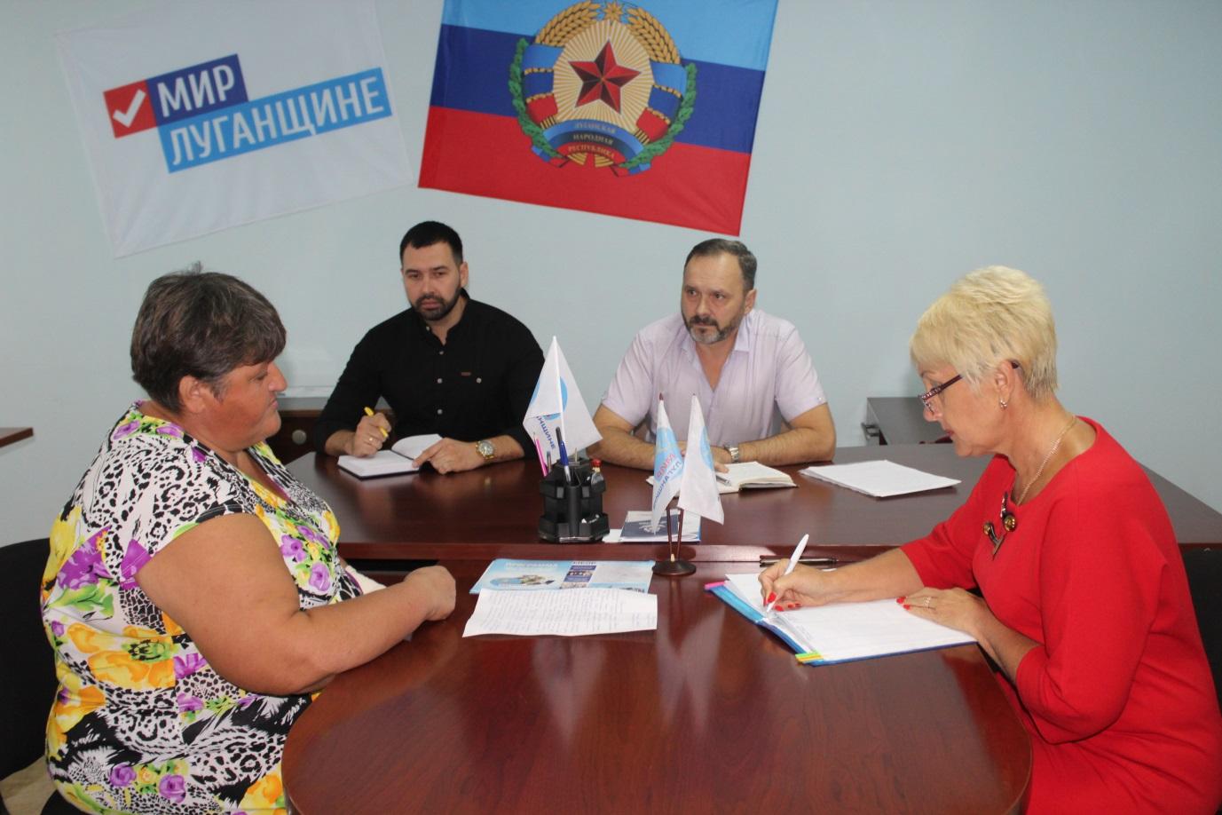 Андрей Лицоев ознакомился с проблемами жителей Славяносербска 1