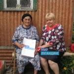 Координатор проекта «Забота о ветеранах» в Антраците поздравила ветерана с 96-летием