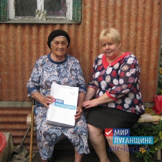Координатор проекта «Забота о ветеранах» в Антраците поздравила ветерана с 96-летием 3