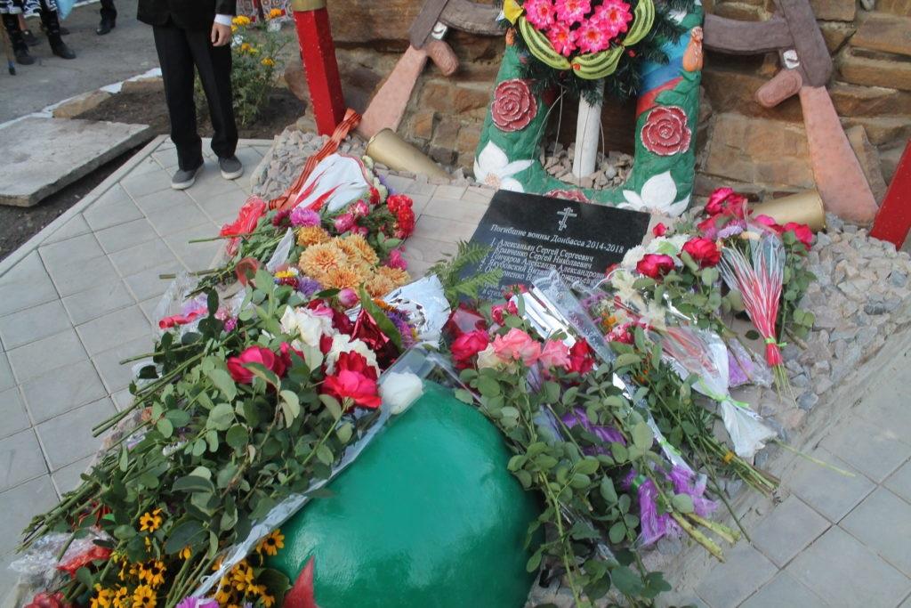Открытие памятника погибшим защитникам Донбасса состоялось в поселке Михайловка 3