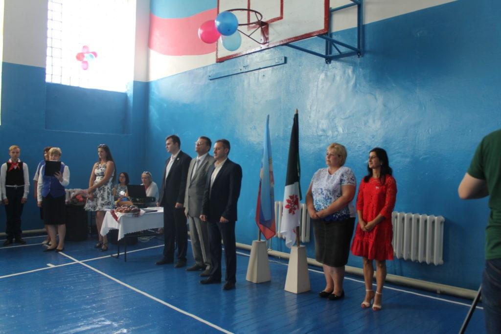 В Михайловской школе открыли спортивный зал 2