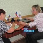 Депутат Народного Совета провела прием граждан в Стаханове
