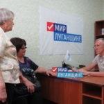 В Администрации Стаханова состоялся личный прием граждан Главой города