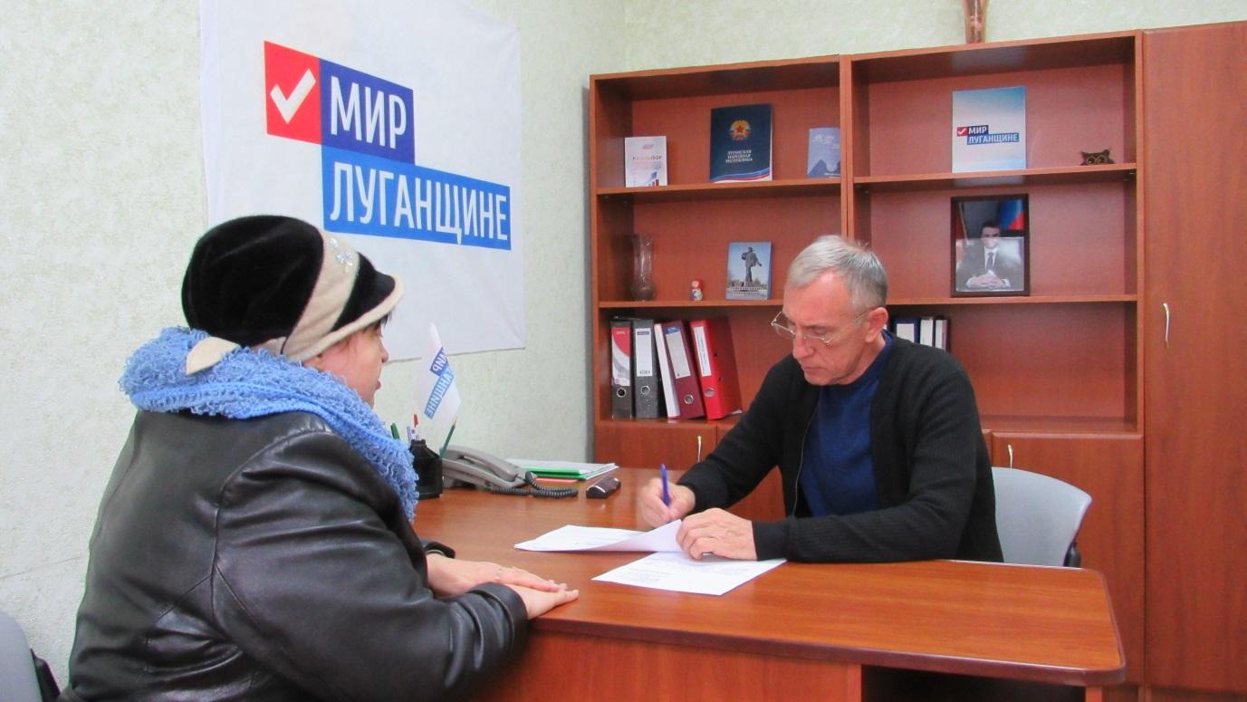 Глава Администрации Стаханова провел прием граждан 1