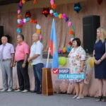 В Дубовском отметили День поселка