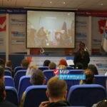 Молодёжь ЛНР поздравила Крым с Днём флага и герба