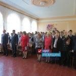 В Брянке состоялось патриотическое мероприятие «Их подвиг бессмертен»