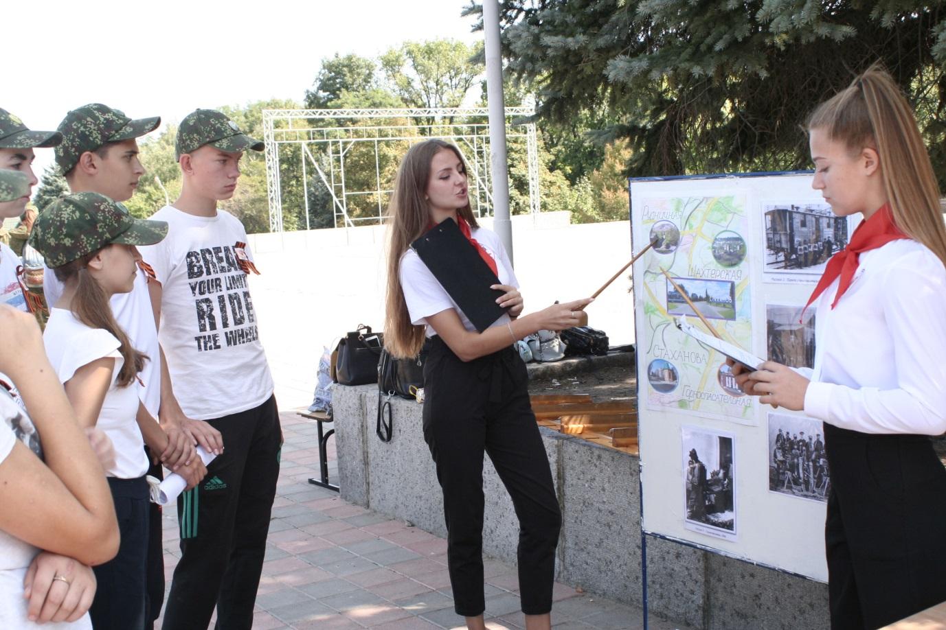 В Стаханове прошла патриотическая квест-игра «Улицы моего города» 1