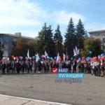 «Единый час духовности «Голубь мира» состоялся в Ровеньках