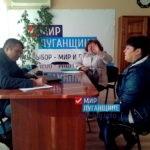 Депутат Народного Совета ЛНР привёл приём в Лутугино