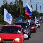 В честь Всемирного дня русского единения в Луганске пройдёт автопробег