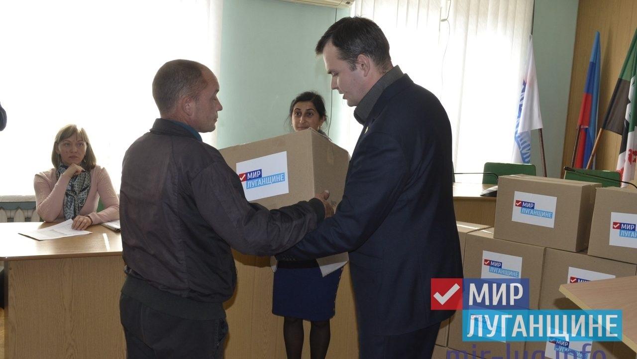 В Ровеньках состоялась выдача гуманитарной помощи от проекта «Волонтер» 1