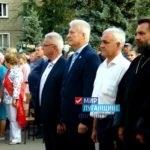День города отметили в Молодогвардейске
