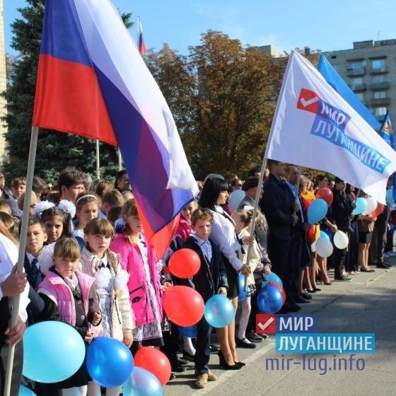 В Славяносербске состоялся митинг «Мы за мир!» 10