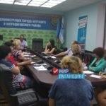 Глава Администрации Антрацита ознакомился с проблемами граждан