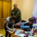 Активисты проекта «Волонтер» передали гуманитарную помощь защитникам Республики в Свердловске