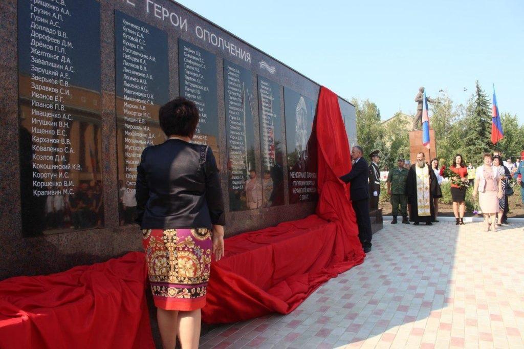 В Стаханове открыли памятник погибшим от агрессии ВСУ жителям города 4