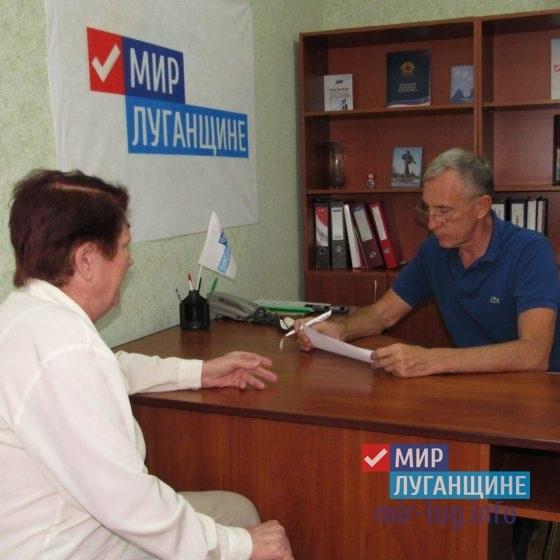 Глава Администрации Стаханова провел личный прием граждан 5