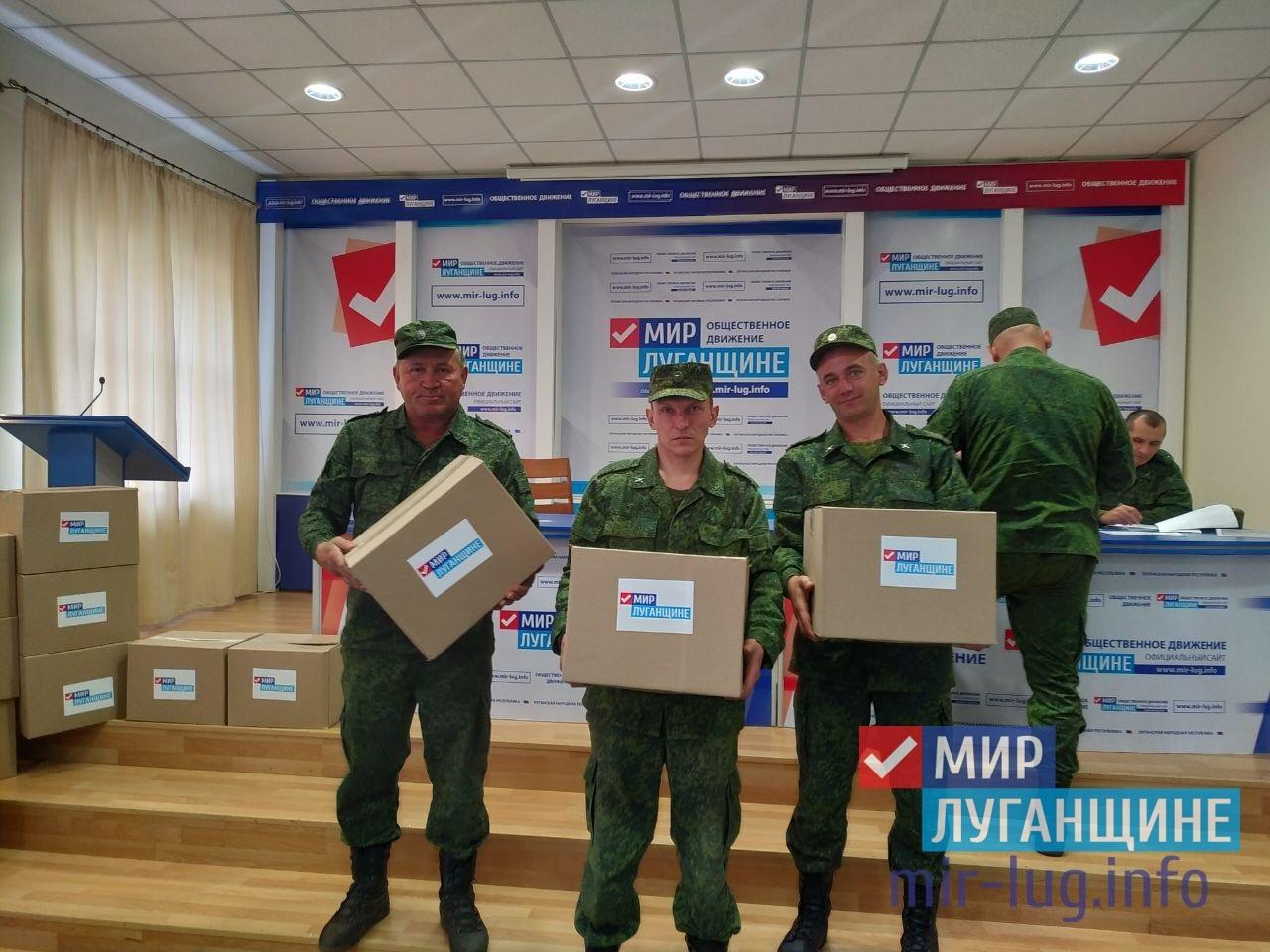 В Луганске состоялась выдача гуманитарной помощи от проекта «Волонтер» 1
