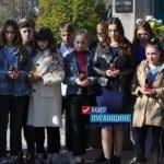 В Брянке почтили память жертв трагедии в Керченском политехническом колледже