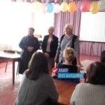 Депутат Народного Совета ЛНР и руководитель Славяносербского теротделения посетили техникум в Славяносербске