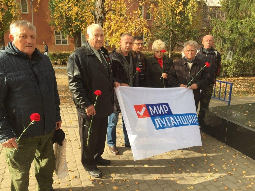 В Лутугино состоялся Круглый стол на тему политических репрессий 4