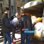 Активисты проекта «Волонтер» передали гуманитарную помощь прифронтовым поселкам