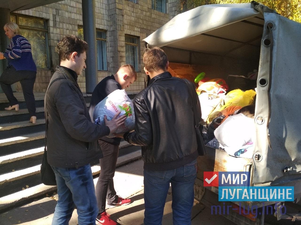 Активисты проекта «Волонтер» передали гуманитарную помощь прифронтовым поселкам 1