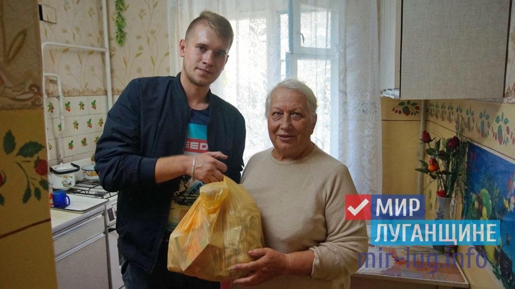 Участники проекта «Волонтёр» передали луганчанам партию шефской помощи 3