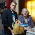 Участники проекта «Волонтёр» передали луганчанам партию шефской помощи