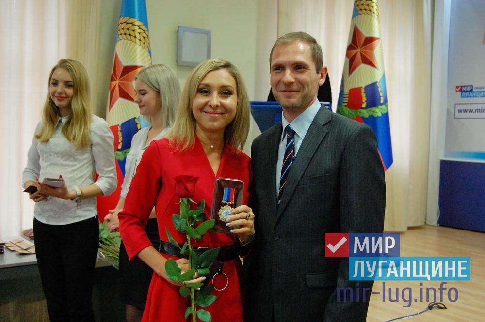 Торжественное собрание в честь 5-летия ОД «Мир Луганщине» прошло в Луганске 5