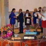 В Красном Луче чествовали педагогов в канун профессионального праздника