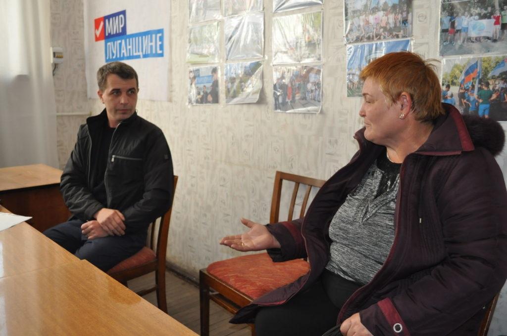 Руслан Каража провел прием граждан в Брянке 2