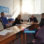 Руслан Каража провел прием граждан в Брянке