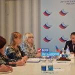 Министр труда и социальной политики ЛНР провела прием в Первомайске