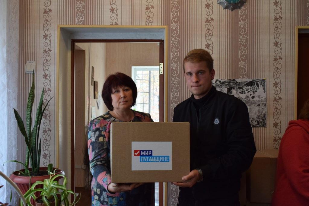 Активисты проекта «Волонтер» передали гуманитарную помощь работникам Первомайского комплексного центра социального обслуживания населения 3