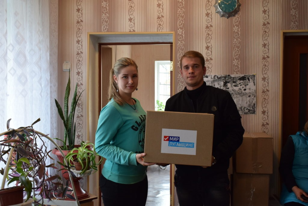 Активисты проекта «Волонтер» передали гуманитарную помощь работникам Первомайского комплексного центра социального обслуживания населения 4