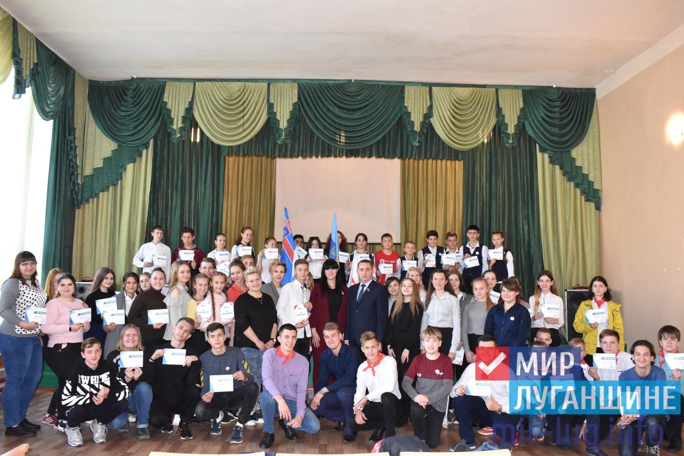 Тренинг проекта «Волонтер» ОД «Мир Луганщине» состоялся в Стаханове 1