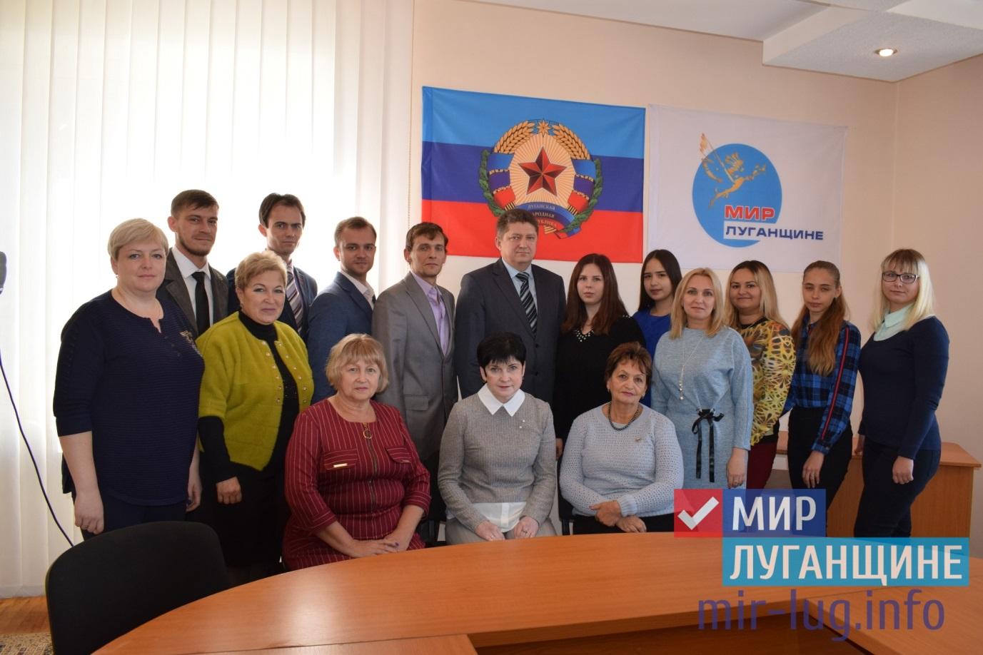 Прием Министра образования и науки ЛНР состоялся в Кировске 1