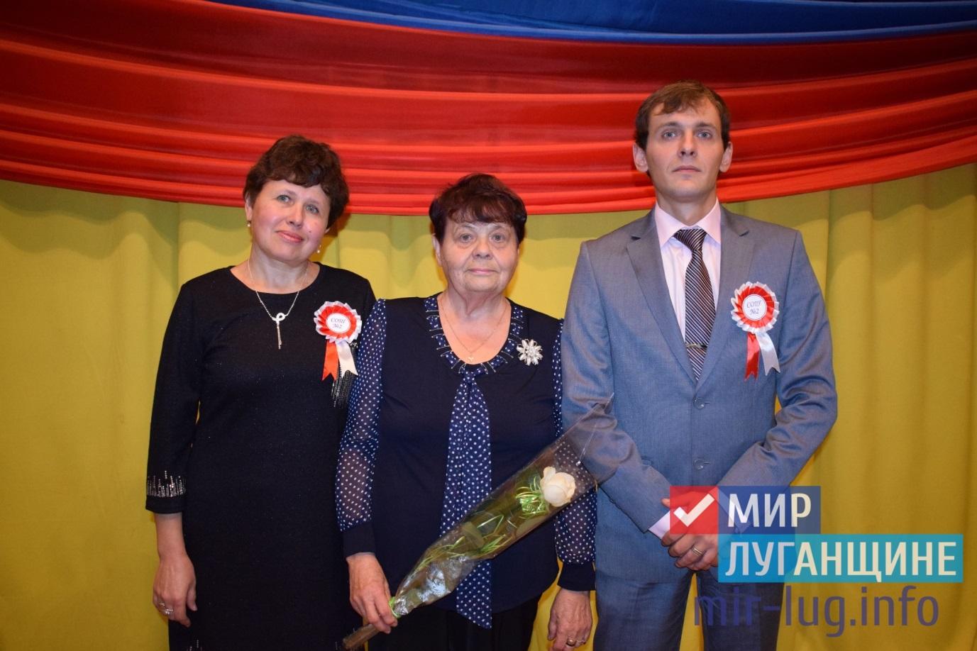 В Кировске отпраздновали День работника образования 1