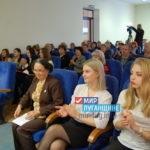Торжественное собрание в честь 5-летия ОД «Мир Луганщине» прошло в Луганске