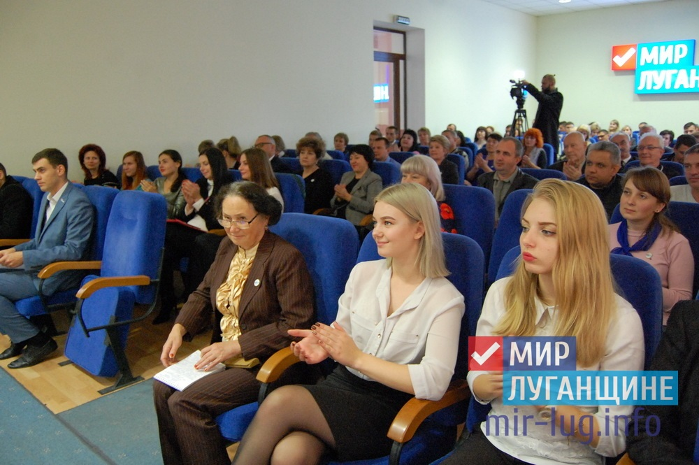 Торжественное собрание в честь 5-летия ОД «Мир Луганщине» прошло в Луганске 1