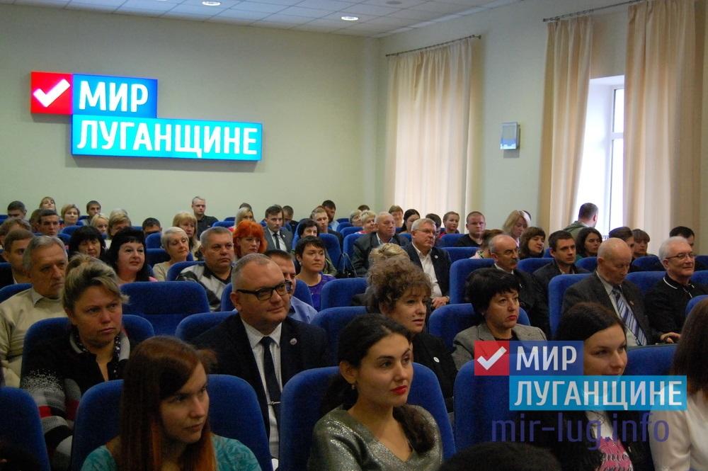 Торжественное собрание в честь 5-летия ОД «Мир Луганщине» прошло в Луганске 2