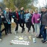 Активисты Перевальска разместили на асфальте предупреждающие надписи для пешеходов города
