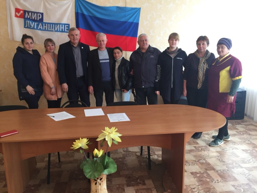 В селе Власовка Краснодонского района состоялась встреча с активом первичного отделения ОД «Мир Луганщине» 3