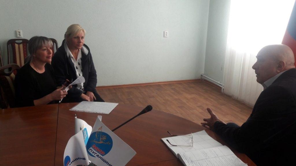 Заместитель председателя Краснодонского теротделения ОД «Мир Луганщине» провел прием в Краснодоне 2