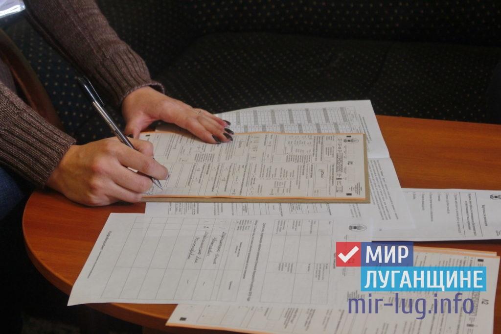 Денис Мирошниченко принял участие в переписи населения 2