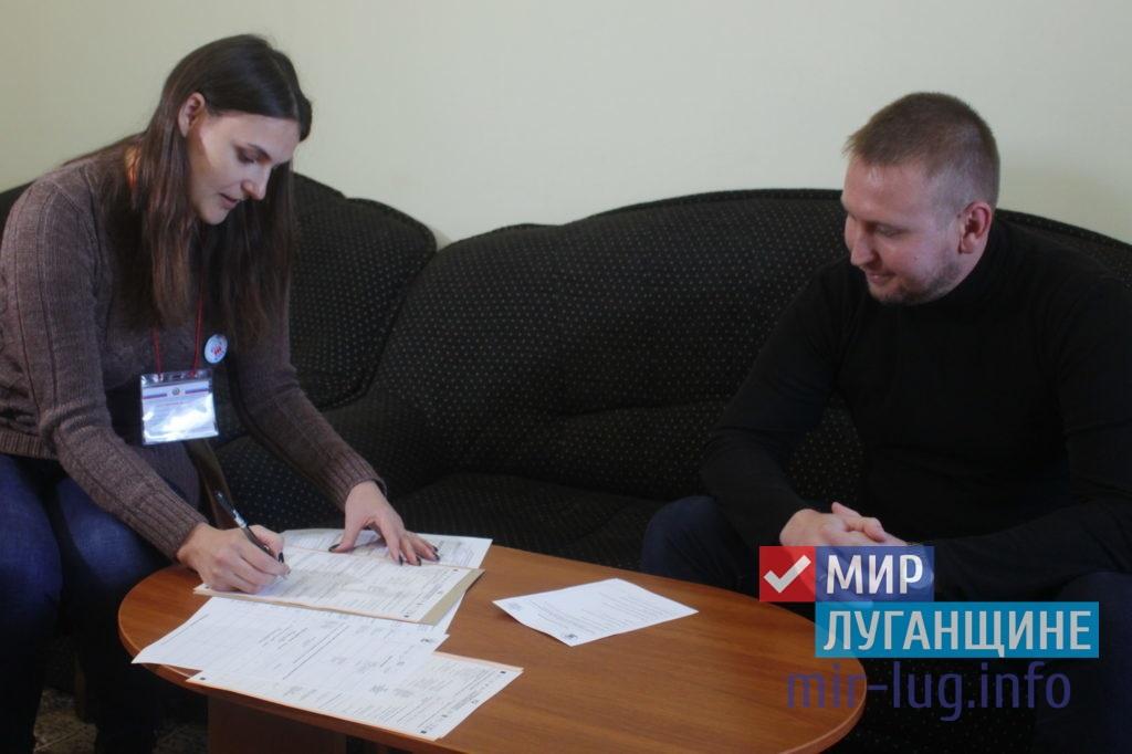 Денис Мирошниченко принял участие в переписи населения 3
